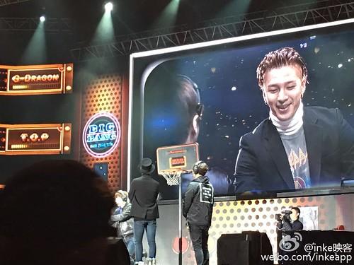 Big Bang - Made V.I.P Tour - Changsha - 26mar2016 - inkeapp - 15