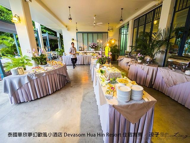 泰國華欣夢幻歐風小酒店 Devasom Hua Hin Resort 住宿推薦 1