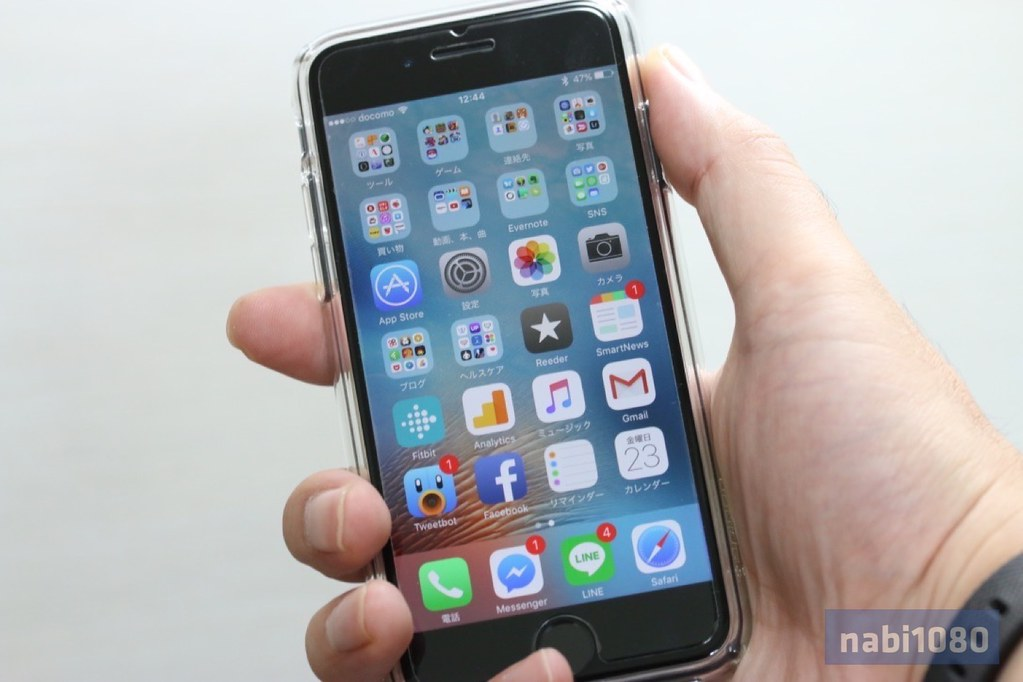 iPhone 710