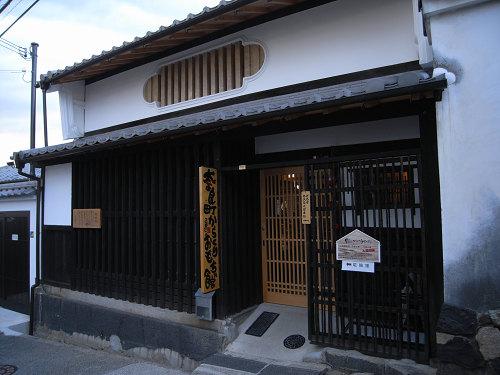 無料で遊べる『奈良町からくりおもちゃ館』@ならまち