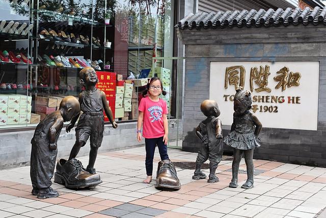 China - day 1