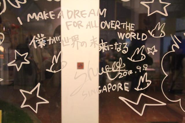 Yusuke Shimura x Kki 2012 collaboration