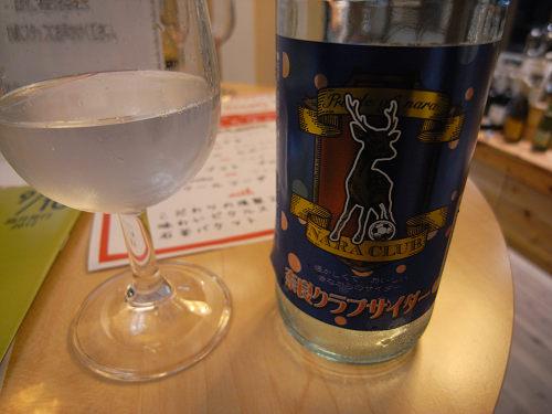 ワインの王子様@きたまち-11