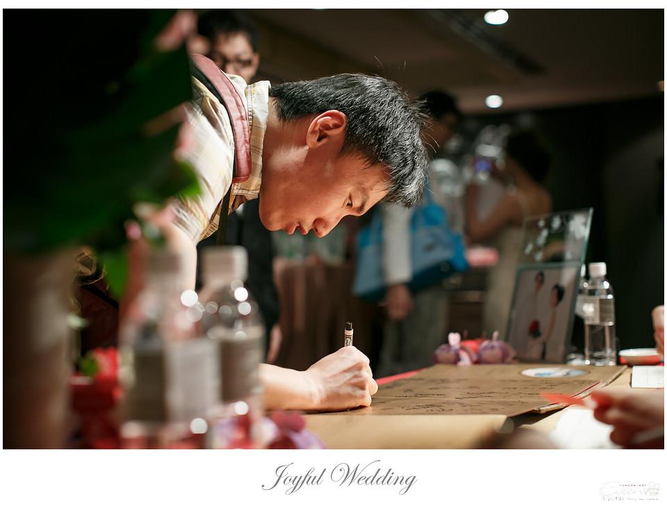 小朱爸 婚禮攝影 婚禮紀錄_0021
