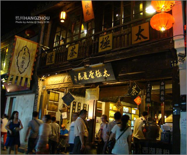 中國行2012_D677