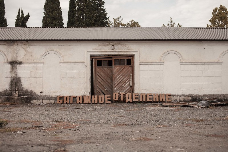 Abkhazia, Sukhum, abandoned train station