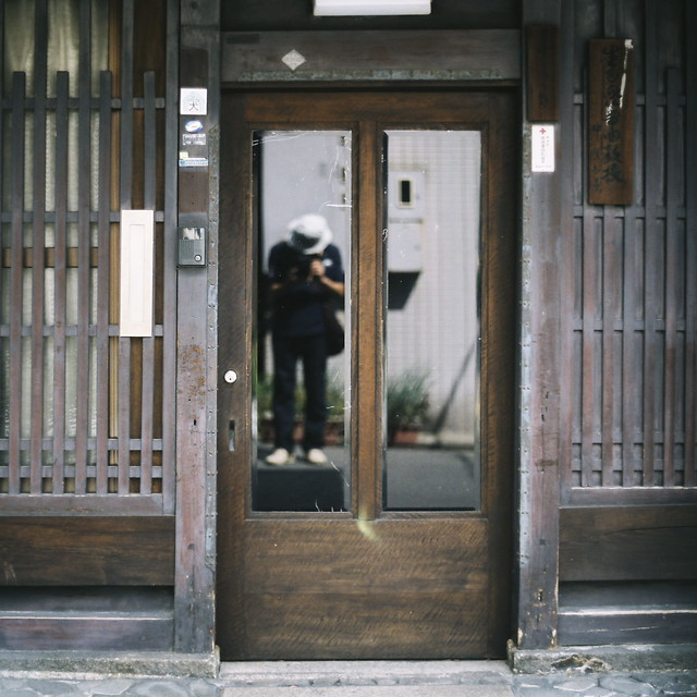 Self-Portrait in Kyoto