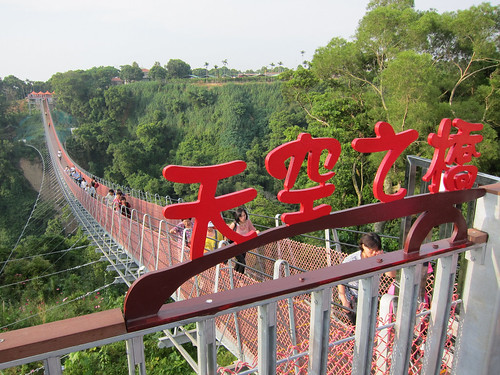 Sky Bridge/天空之橋