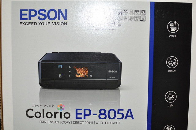 EPSON Colorio EP-805_061