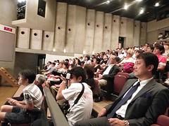 Festival Internacional de Cine de Nara