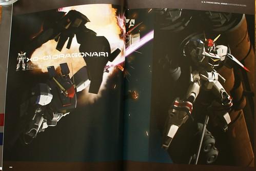 MasterFile Metal Armor Dragonar - 6