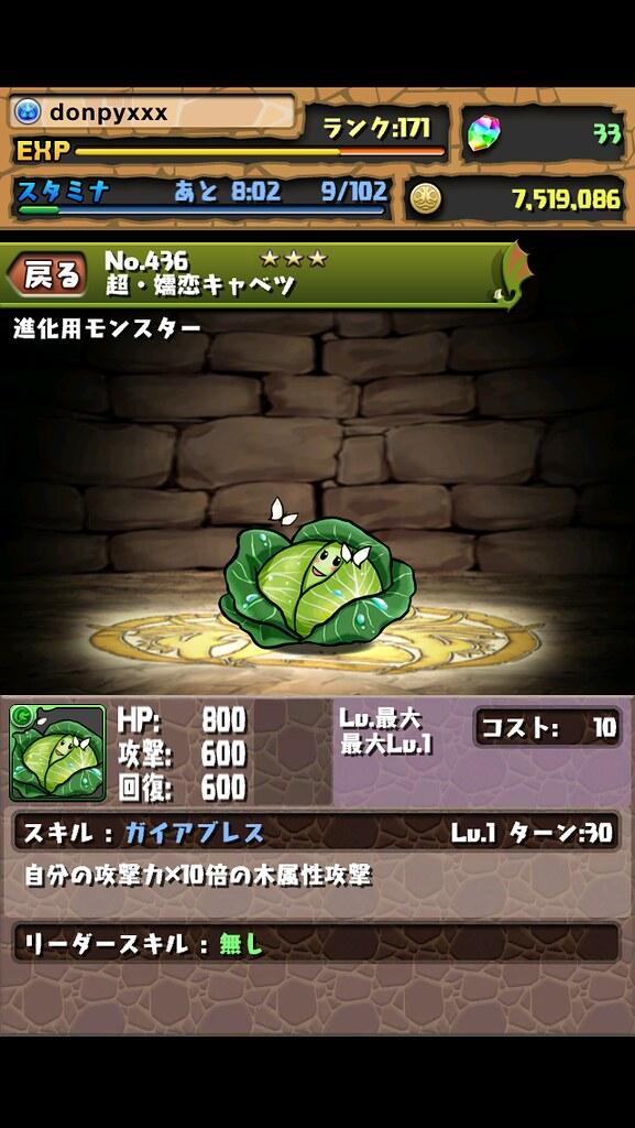 20121008003249