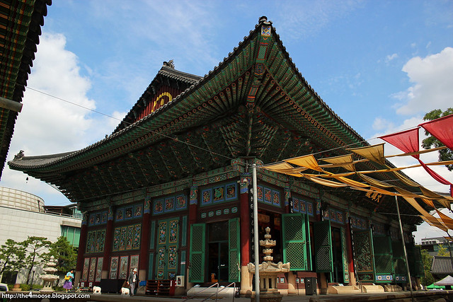 Jogyesa - Main Hall