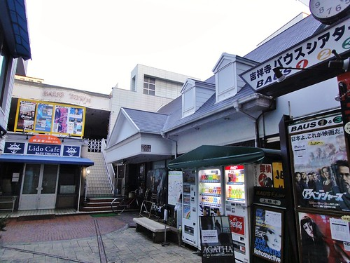 Kichijoji Baus Theater