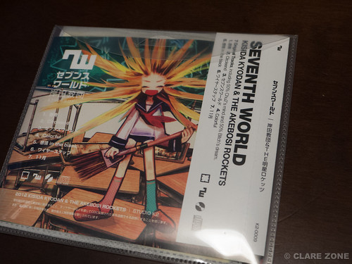 CDソフトケース