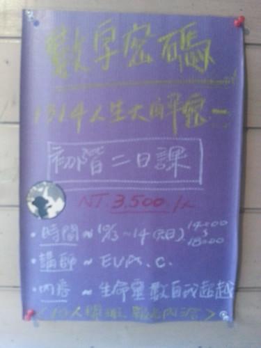 20121010_161805