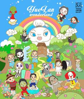 《盂蘭樂園 Yue Lan Wonderland》來自「鬼月主題」的另類創作!