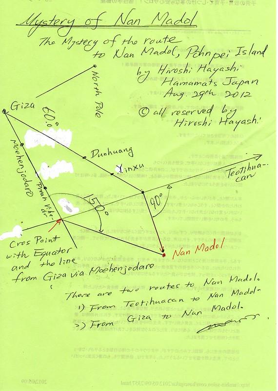 ●古代人工島の謎(Nan Madol)