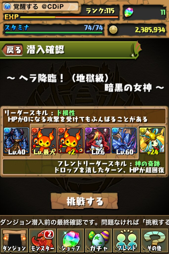 20120830130147