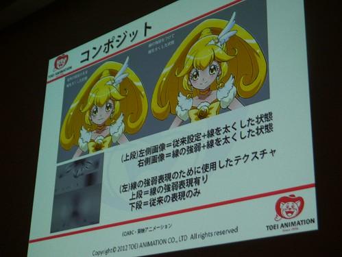 120825 - 東映動畫公司三位CG職人在『CEDEC 2012』分享動畫《光之美少女》四大世代『プリキュアダンス』的演化變遷!【9/1更新】 (11/11)