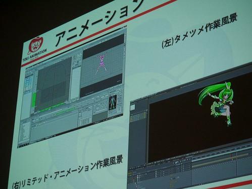 120825 - 東映動畫公司三位CG職人在『CEDEC 2012』分享動畫《光之美少女》四大世代『プリキュアダンス』的演化變遷!【9/1更新】 (10/11)