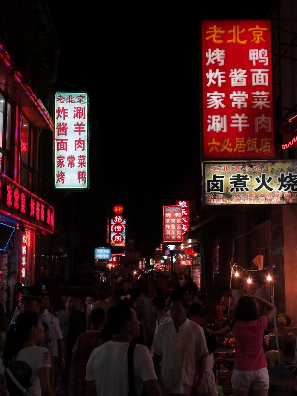Hutong by night@Beijing