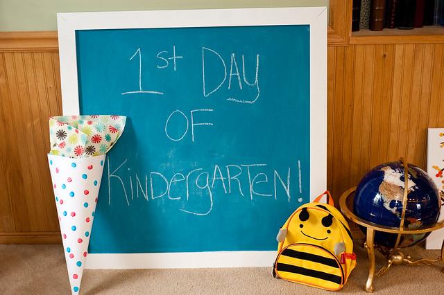 Kindergarten3 (1 of 1)