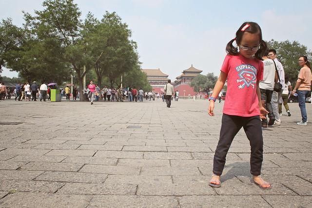 Tiananmen Square - Forbidden City