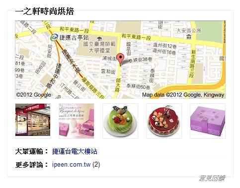 ijysheng_google