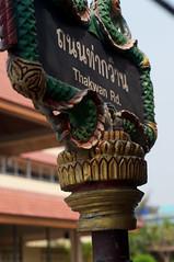 2012-02-29 3264a  Thailand