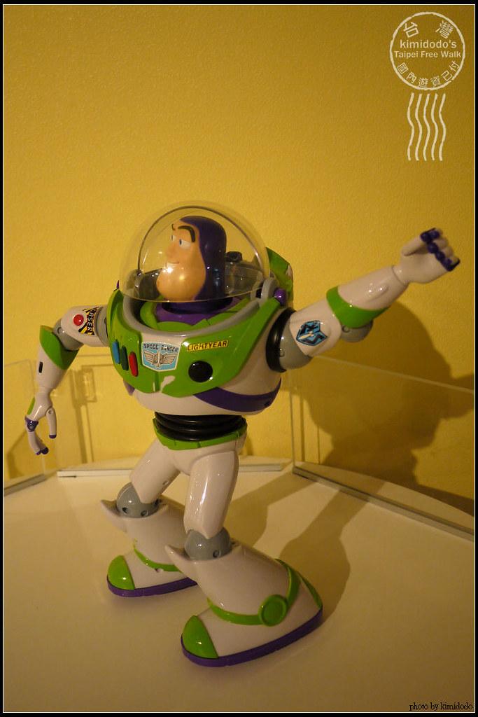 robot (17)