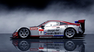 Gran Turismo 5 DLC: HSV