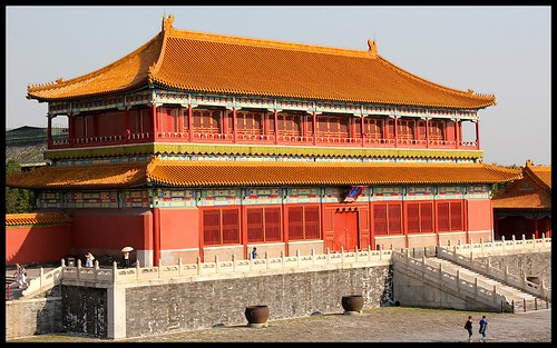 A palace inside Forbidden city glows in the evening sun