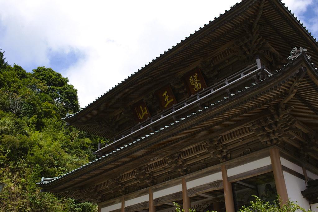 Okuboji Temple