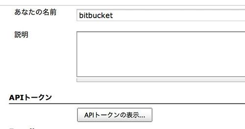 スクリーンショット 2012-09-24 17.04.57