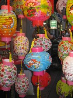 lanterne vietnam