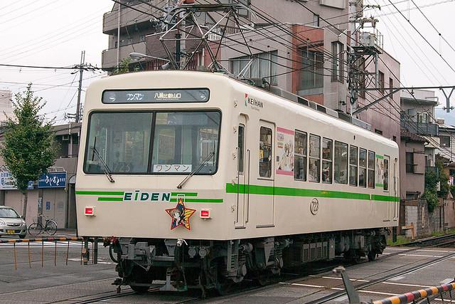 PO6F1732