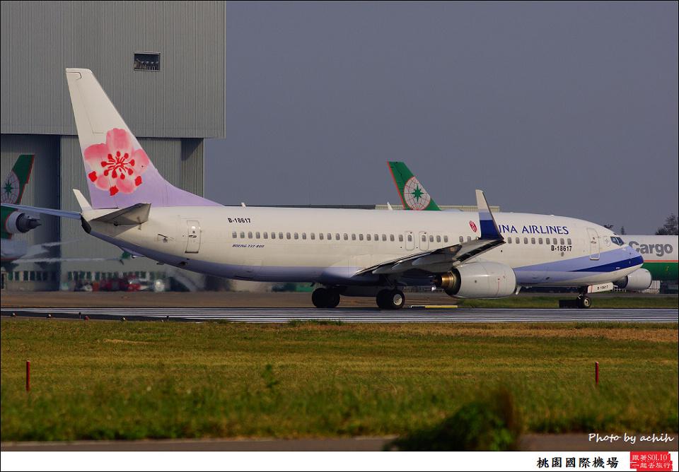 中華航空B-18617