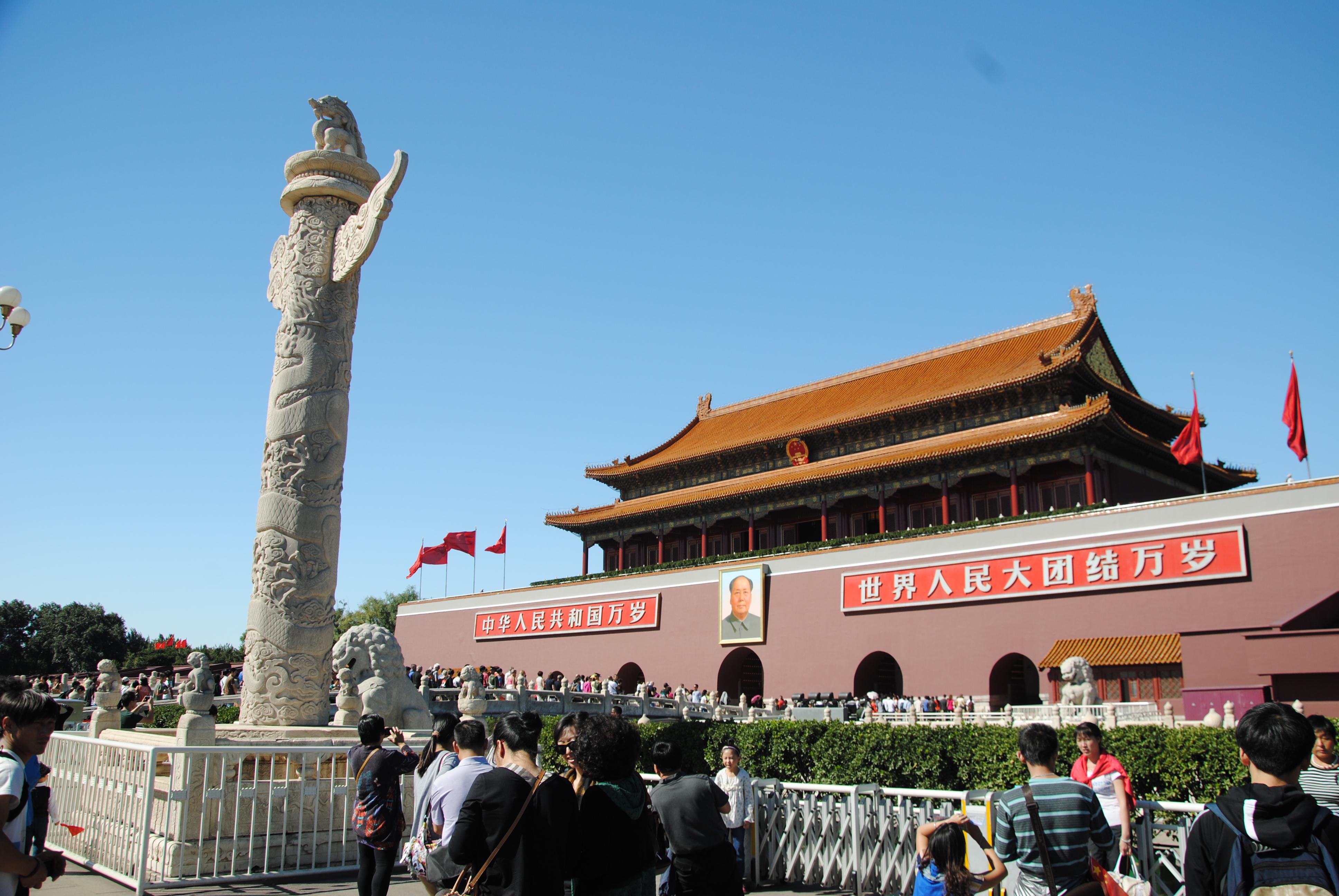 Pekin, Ciudad Prohibida (187)