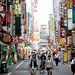 Streets of Shinjuku by yivil