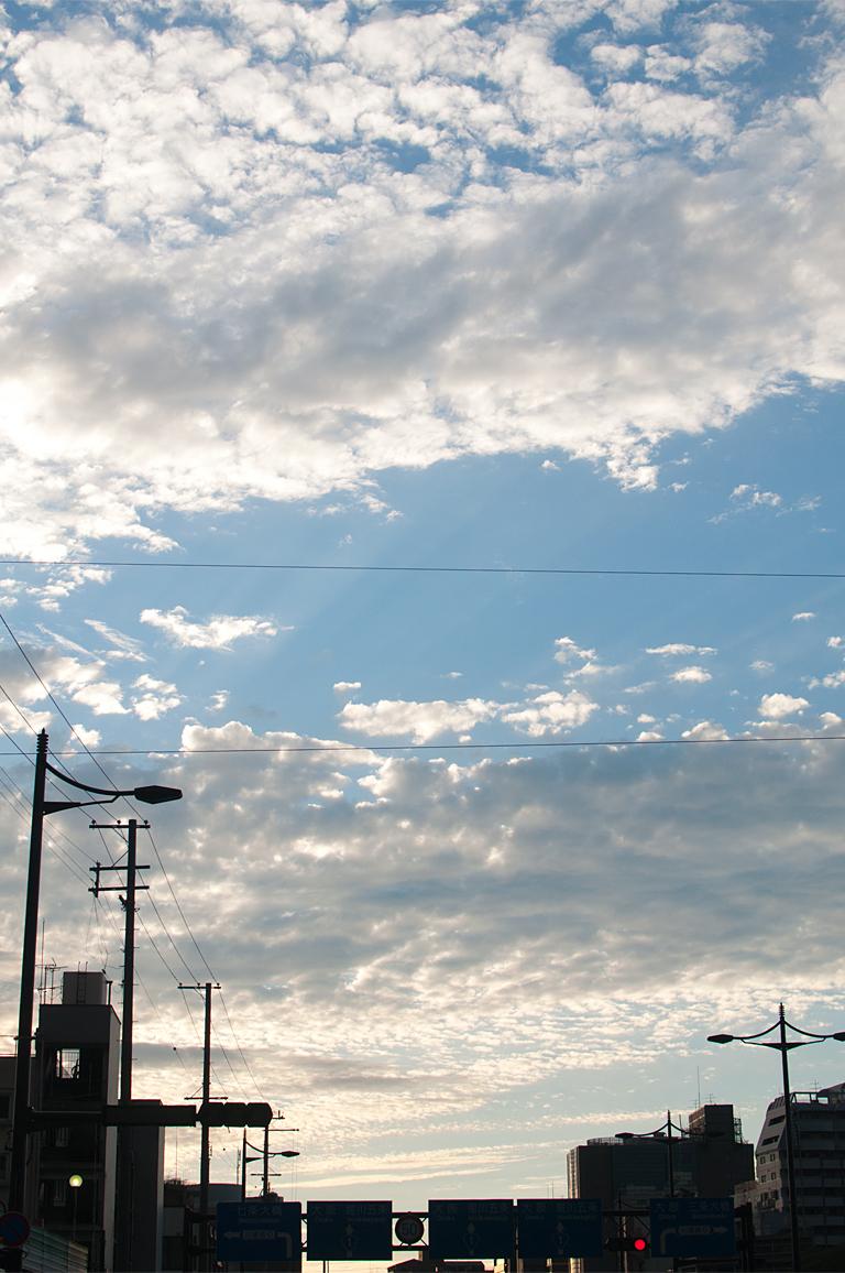 煌雲(きらめくも)