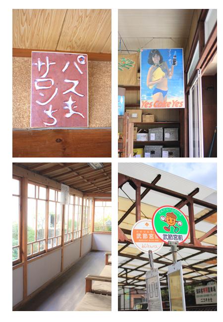 豊田市稲武地区の町歩きマップ いなぶらり
