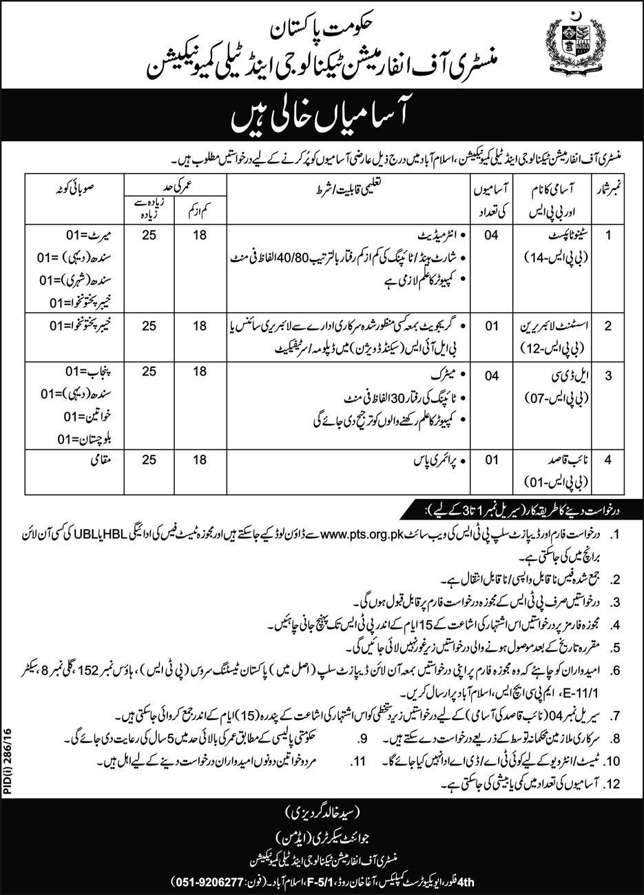 Ministry of Information Technology and Telecommmunication Jobs 2016