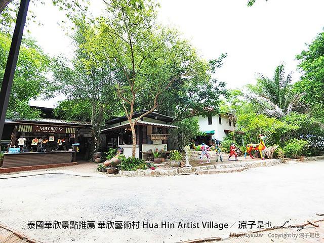 泰國華欣景點推薦 華欣藝術村 Hua Hin Artist Village 65