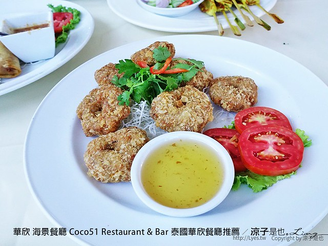 華欣 海景餐廳 Coco51 Restaurant & Bar 泰國華欣餐廳推薦 12