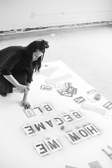 How we became blue...