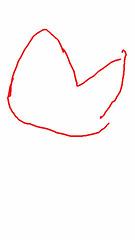 Dibujo de mi amor