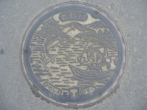 Kawashima Tokushima manhole cover (徳島県川島町のマンホール)