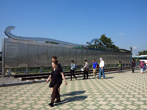 Dorasan Train Station