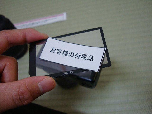 DSC08807